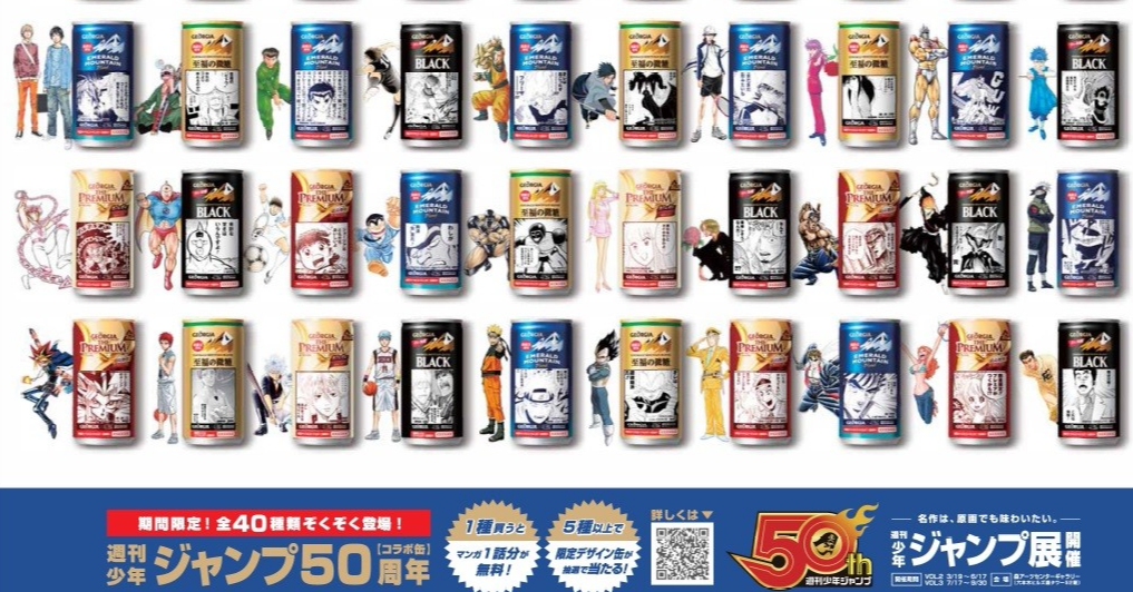 Energy drink, Fizzy Drinks, Aluminum can, Drink, Alcoholic drink, Tin can, Bottle, Drinking, Aluminium, Alcoholism, aluminum can, product, product, aluminum can, energy drink, drink, tin can, bottle, soft drink