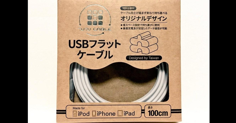 iPhone X, Smartphone, , , , SoftBank Group, Otaku, , Matabe, NTT DoCoMo, , text, font, product design, brand, product