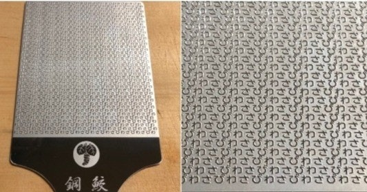 Floor, Product design, Font, Product, Design, floor, flooring, floor, product, material, font