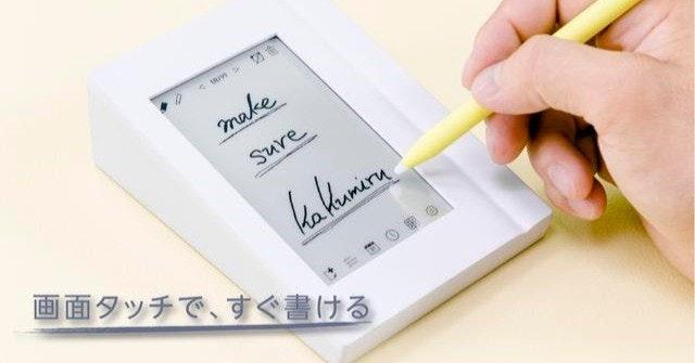 , KING JIM CO., LTD., Electronics, Laptop, , Gadget, , LG Electronics, , Business, electronics, electronic device, electronics, product, font