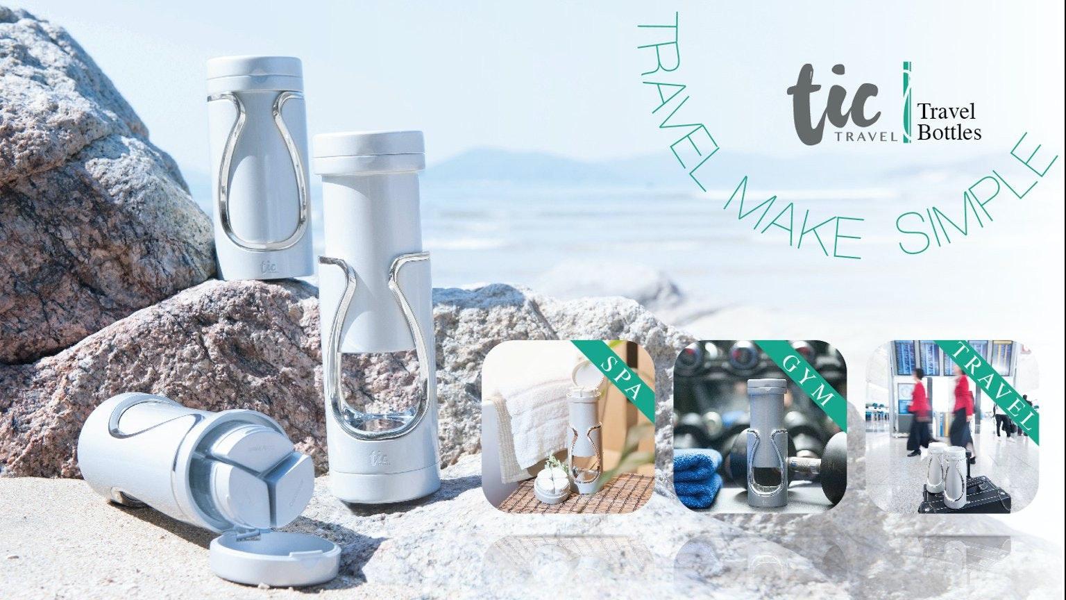 是方便易攜的保養品旅行瓶這篇文章的首圖