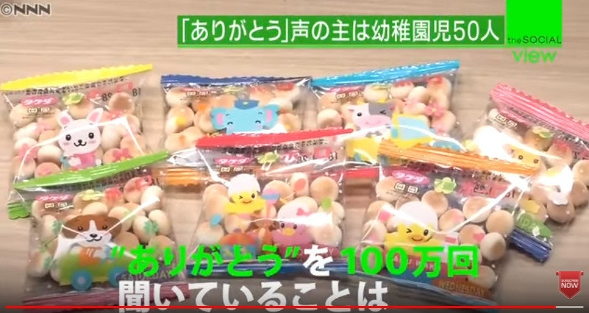 Bolo, Nippon News Network, livedoor ニュース, Livedoor, News, ITmedia, Inc., Confectionery, Manufacturing, , 日本テレビ系列, Nippon News Network, toy, product, product, play, food, recreation, supermarket, snack