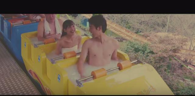 是Youtube影片瀏覽人數達標就有坐溫泉遊樂園等你泡哦!?這篇文章的首圖