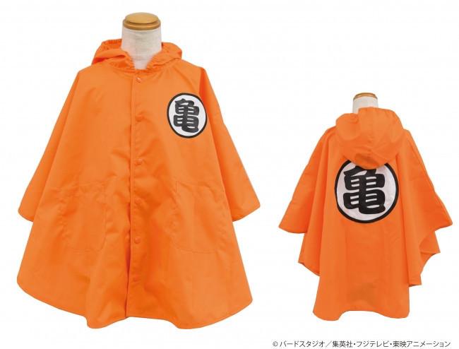 是龜仙流款斗篷雨衣4月開賣這篇文章的首圖