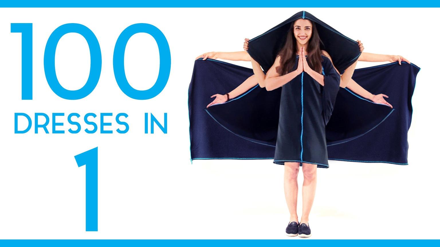 是超過100種穿法的連身裙這篇文章的首圖