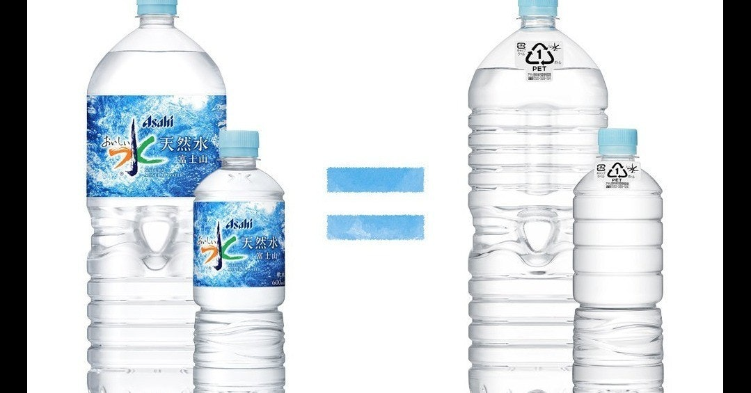 Water Bottles, Mineral water, Plastic bottle, Plastic, Water, アサヒおいしい水, Bottled water, Bottle, , Asahi Soft Drinks, 2ケースセット・おいしい水 富士山 2l×6本×2ケース, water, bottle, water bottle, product, plastic bottle, mineral water, bottled water, drinking water, product, distilled water