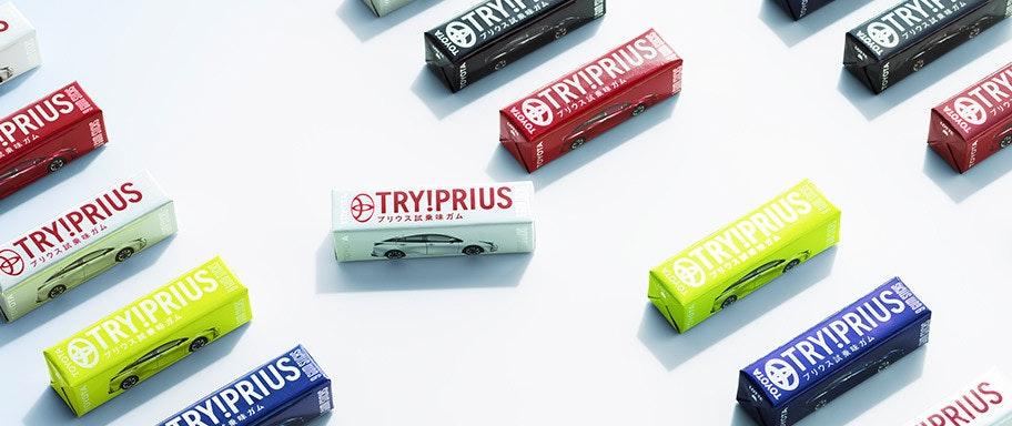 是將汽車試駕的體驗化成口香糖的滋味這篇文章的首圖