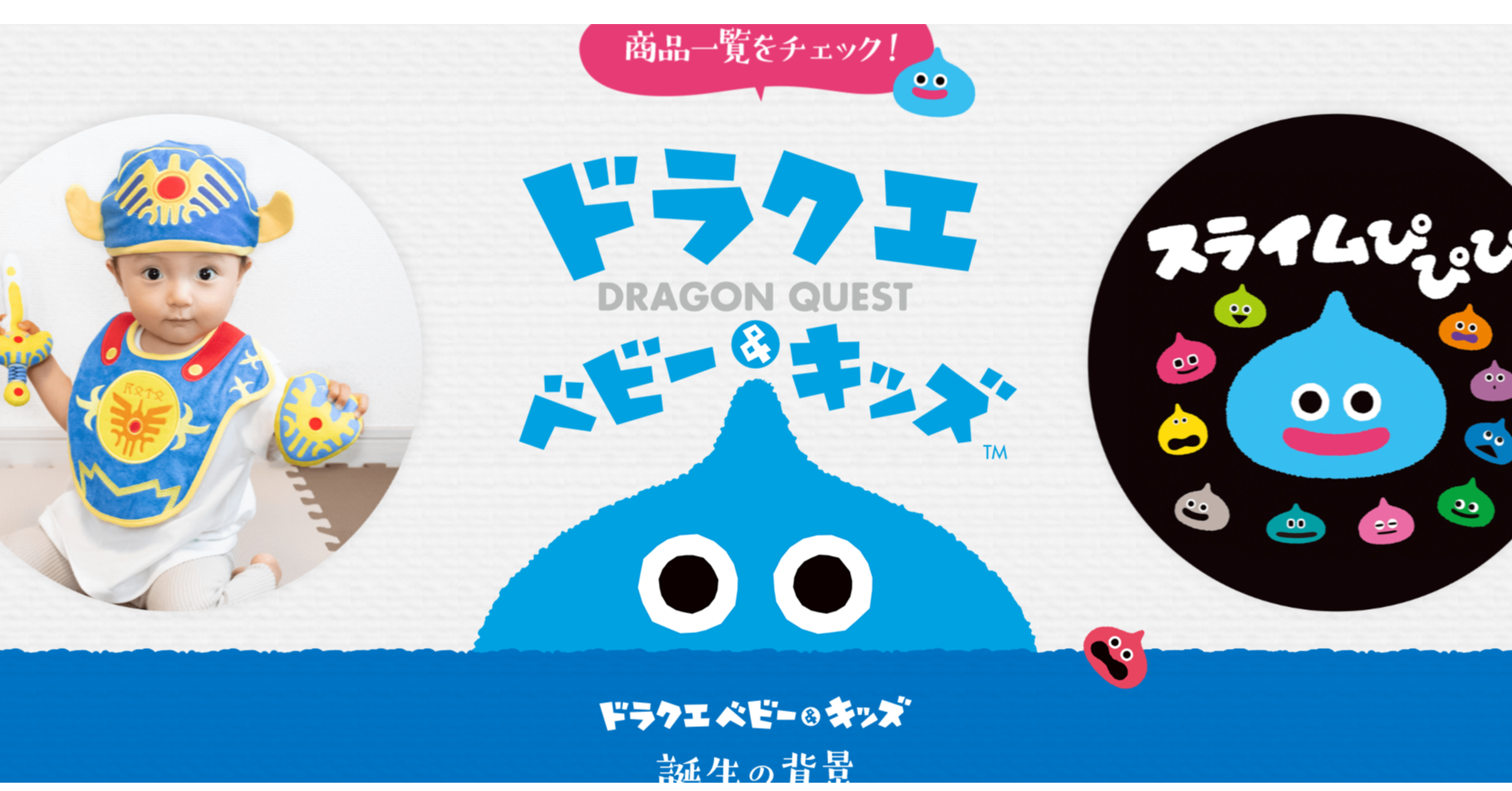 Dragon Quest, Dragon Quest XI, Dragon Quest X, , Square Enix Co., Ltd., Nintendo Switch, Video Games, , Nintendo, Enix, cartoon, Illustration, Graphic design