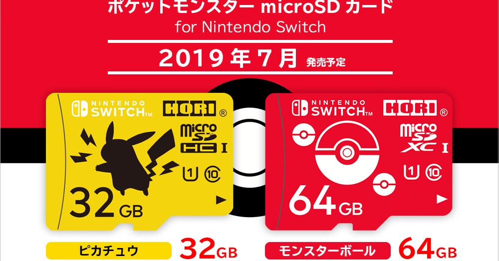 Nintendo Switch, SD card, Flash Memory Cards, MicroSD, , Nintendo, Hori, Pokémon GO, Toshiba 東芝 microSD から SDカード への 変換アダプター バルク品, Peripheral, micro sd, Font