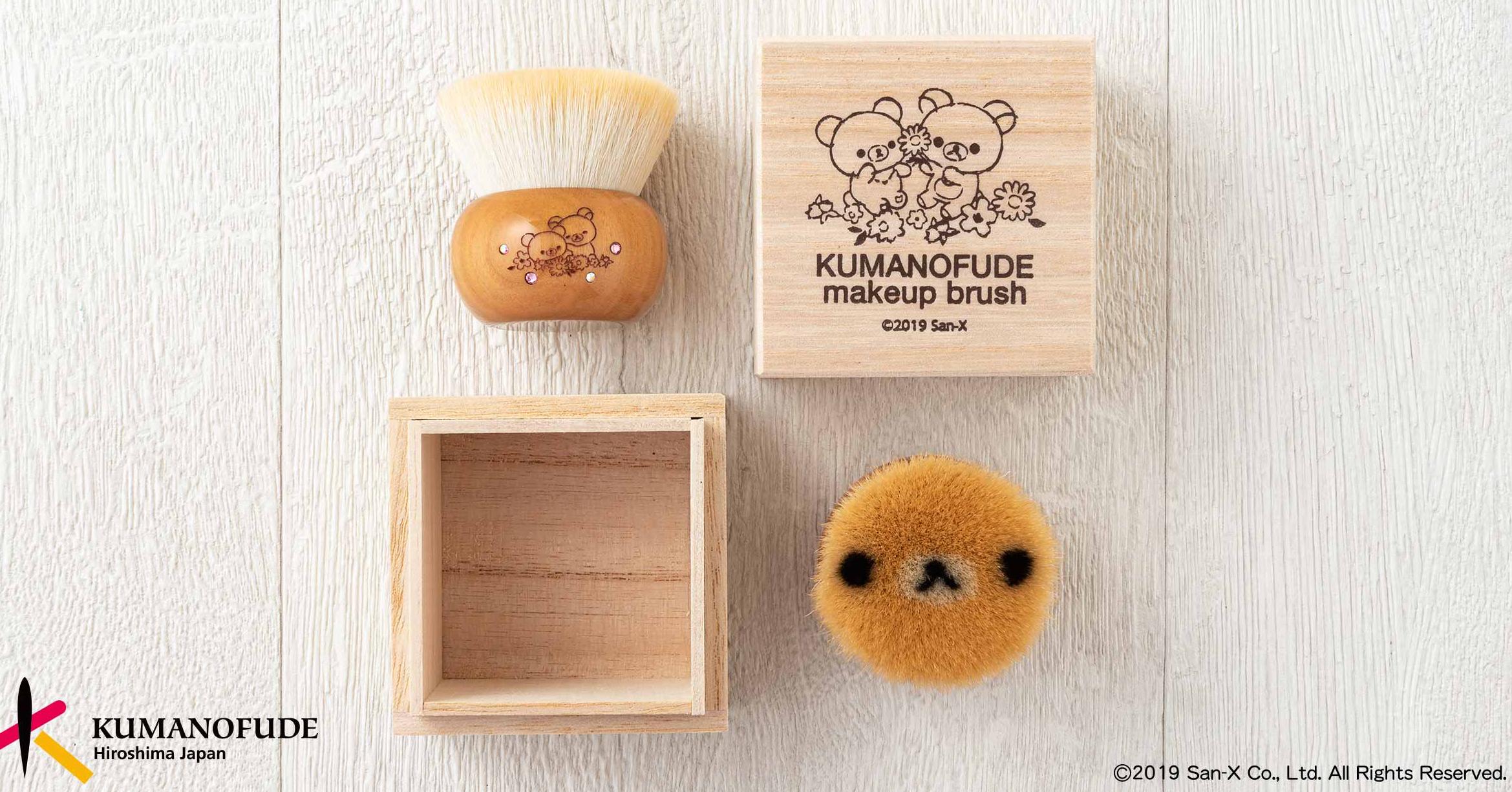 Kumano, Product, Rilakkuma, Ink brush, , 熊野筆, Brush, Character, Product design, Hikidashi, orange, Japanese cuisine, Food, Comfort food