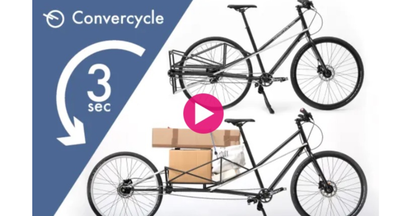 Bicycle, Electric bicycle, Mountain bike, Cycling, Freight bicycle, City bicycle, Bicycle Saddles, Bicycle Wheels, , Beistegui Hermanos, Bicycle, bicycle, bicycle wheel, road bicycle, bicycle frame, bicycle part, mode of transport, product, bicycle saddle, bicycle accessory, sports equipment