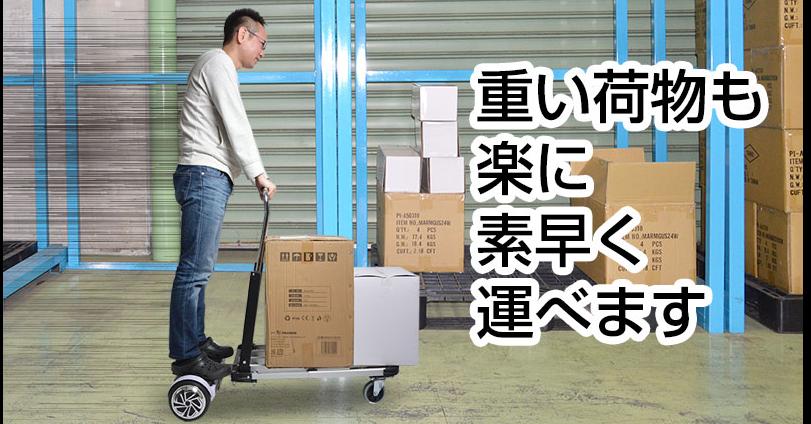 Window, Product design, Vehicle, Design, Rakuten, Window, Logo, 楽天 ロゴ, Product, Pallet jack, Vehicle, Warehouseman, Package delivery