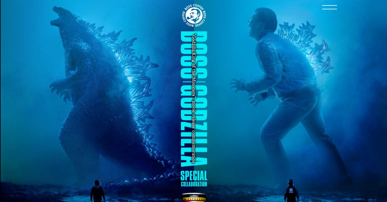 Godzilla, Boss Coffee, Toho Co., Ltd., , Suntory, Godzilla, Film, Legendary Entertainment, , Collaboration, water, Water, Underwater, Organism, Shark, Recreation, Marine biology, Cartilaginous fish, Fish, Scuba diving