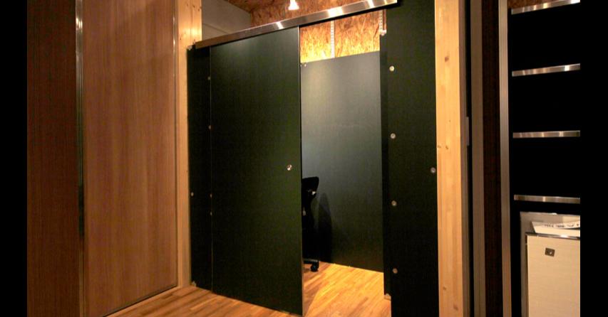 Tatami, Door, Bookcase, Closet, Desk, Room, Interior Design Services, Furniture, Design, Ken, 1 畳 部屋, Room, Property, Door, Building, Floor, Architecture, Interior design, Flooring, House, Ceiling