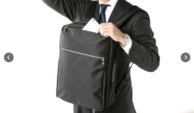 Backpack, Handbag, Briefcase, エース, , Kanana Project, Bag, High Sierra Loop, ベネトン(ユナイテッド カラーズ オブ ベネトン) 3WAYバッグ メンズ FREE, Mail order, Backpack, Product, Bag, Suit, Outerwear, Academic dress, Formal wear, Gentleman, Businessperson, Luggage and bags, Baggage