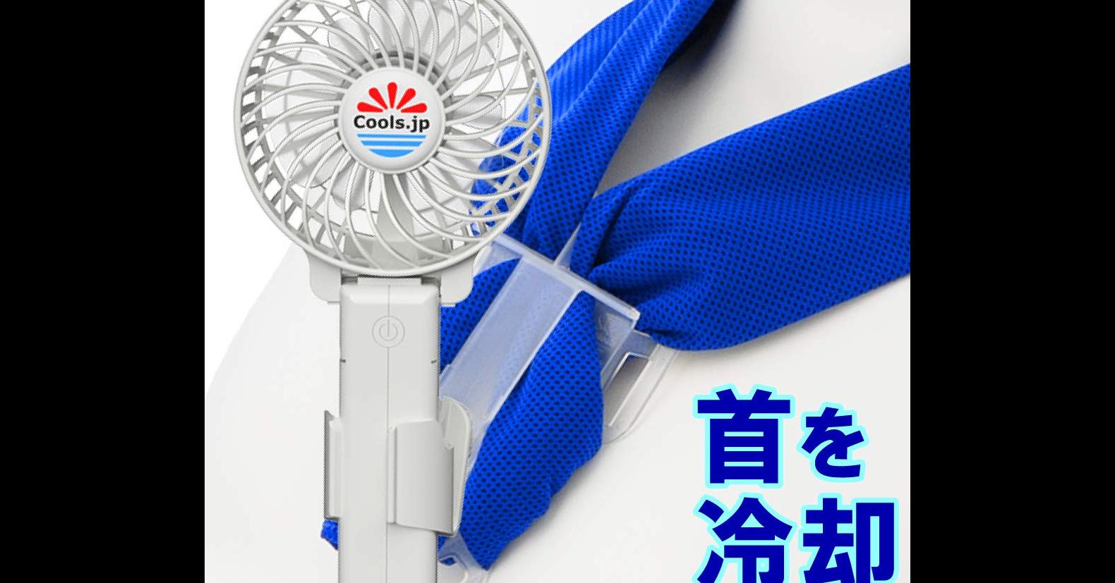 Fan, 冷風扇, USB扇風機, Air Conditioners, Abkühlung, Necktie, 冷風機, Fan, Ventilation, USB, Fan, Mechanical fan, Electric blue, Fashion accessory, Tie, Wheel