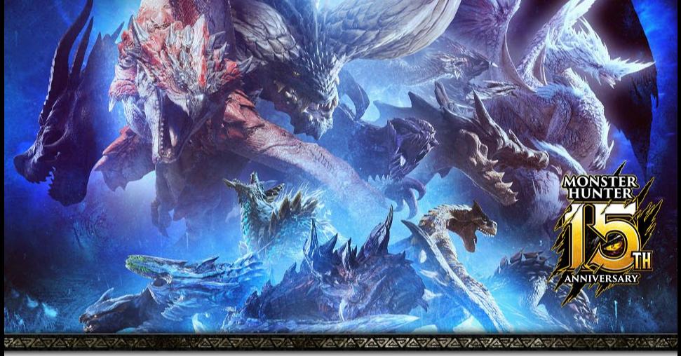 照片中提到了MONSTER、HUNTER、15,包含了怪物獵人世界冰原、怪物獵人世界:冰原、怪物獵人邊境G、怪物獵人4、怪物獵人自由團結