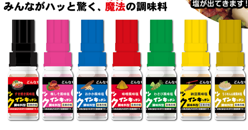 Paint marker, ㈱ヘソプロダクション, Product, Organization, , Business, Brand management, Planning, Sales, , ゲーム 企画 書, Product, Liquid, Food coloring, Material property, Ink, Nail care, Nail polish, Acrylic paint, Paint, Food additive