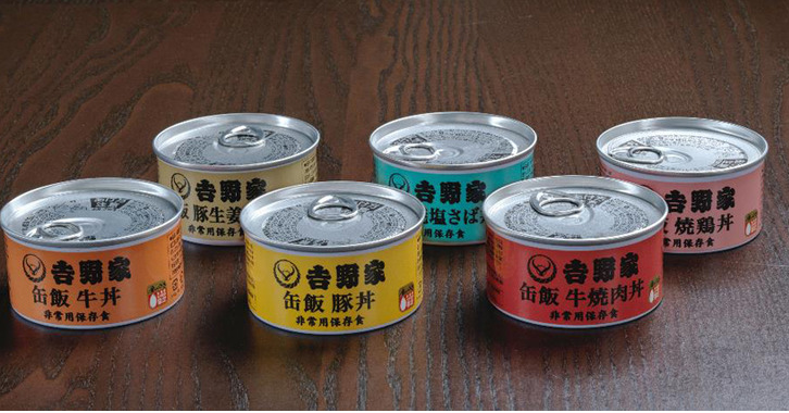 Gyūdon, Donburi, , Cooked rice, Yoshinoya, Steel and tin cans, Conserva, Food, Food preservation, Chicken, aluminum can, Product, Tin, Aluminum can, Tin can, Metal
