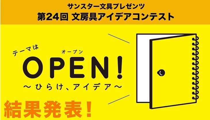 Angle, Line, Nekomura Iroha, Yellow, Font, Point, Brand, nekomura iroha, Yellow, Text, Font, Line, Parallel