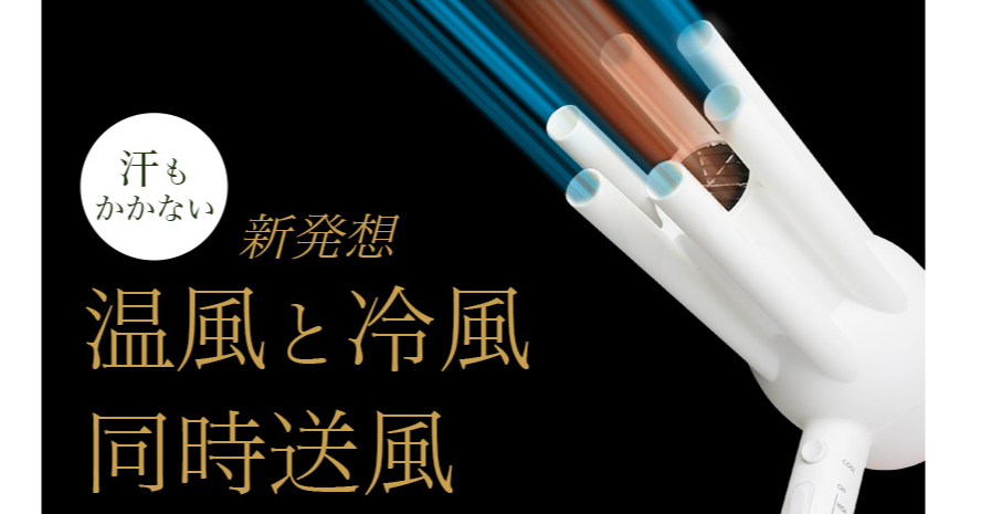 Breeze Center, Product, Product design, Brand, Font, Design, breeze center, Writing implement