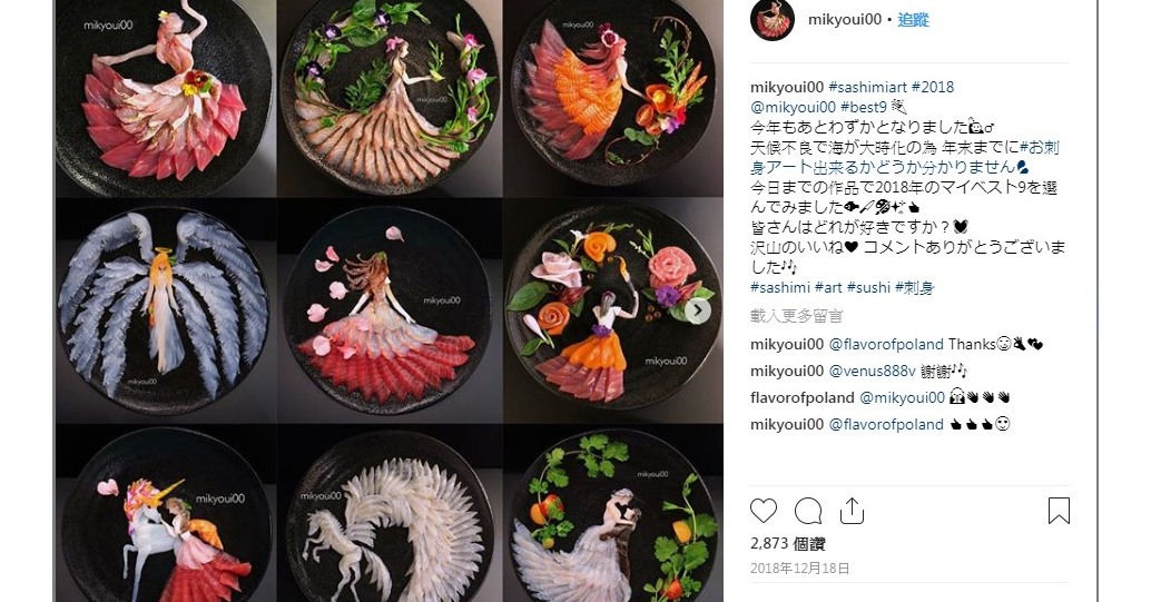 Sashimi, Sushi, Squid, Food, Food presentation, Cuisine, Cooked rice, Recipe, Chef, Cooking, food, Comfort food, Dish, Food, Meal, Cuisine, Recipe, Garnish, Korean food