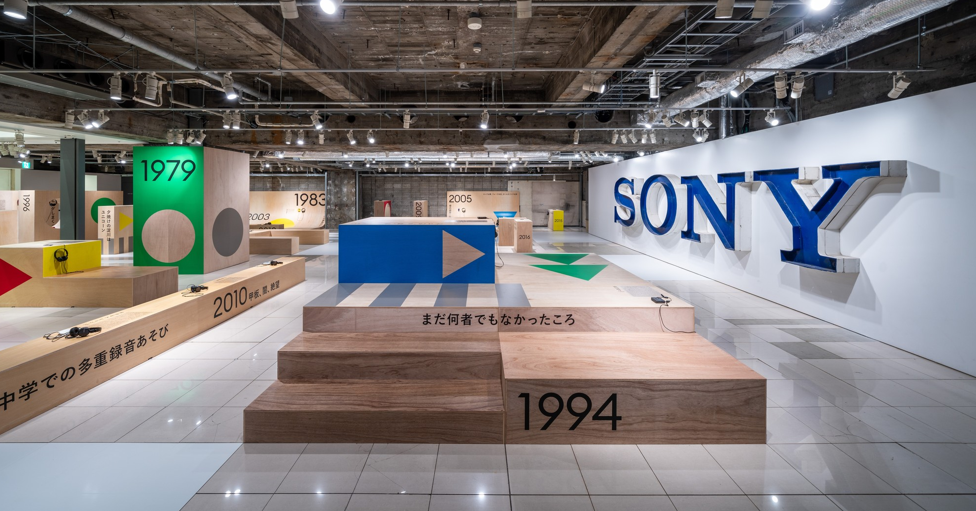 Ginza Sony Park, Tokyo Ska Paradise Orchestra, Musician, Music, Photography, , Mr. Children, Instagram, Sony Corporation, , exhibition, Interior design, Building, Design, Architecture, Exhibition, Graphics, Sport venue
