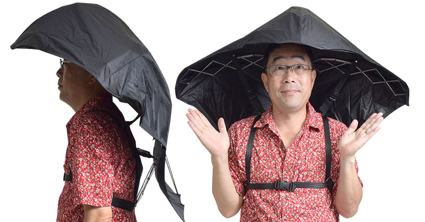 Umbrella, Outerwear, Neck, Sleeve, umbrella, Umbrella, Outerwear, Fashion accessory, Jacket