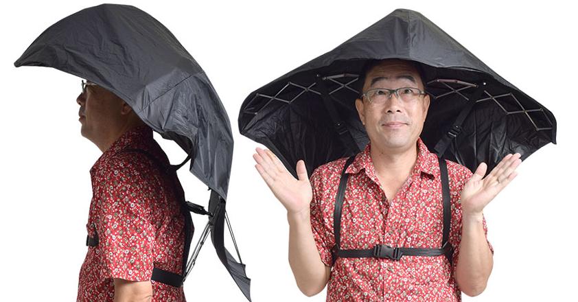 Umbrella, Outerwear, Neck, Sleeve, umbrella, Umbrella, Outerwear, Fashion accessory, Jacket