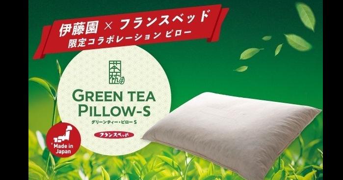 照片中提到了伊藤園 × フランスベッド、限定コラボレーションピロー、GREEN TEA,跟HM海關有關,包含了草、法國床、日本、床、牌