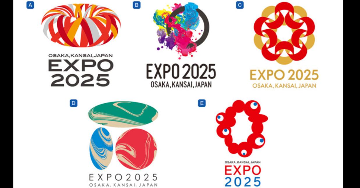 照片中提到了A、OSAKA,KANSAI,JAPAN、EXPO,跟雷克雅未克大學有關,包含了2020年世博會、2020年、2025年世博會、岩手日本、犬夜叉