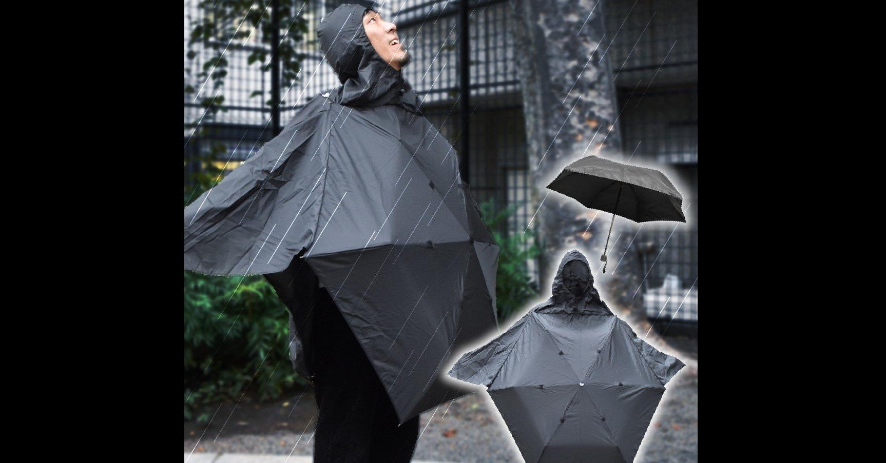 照片中包含了肩、雨傘、雨披、雨衣、外衣