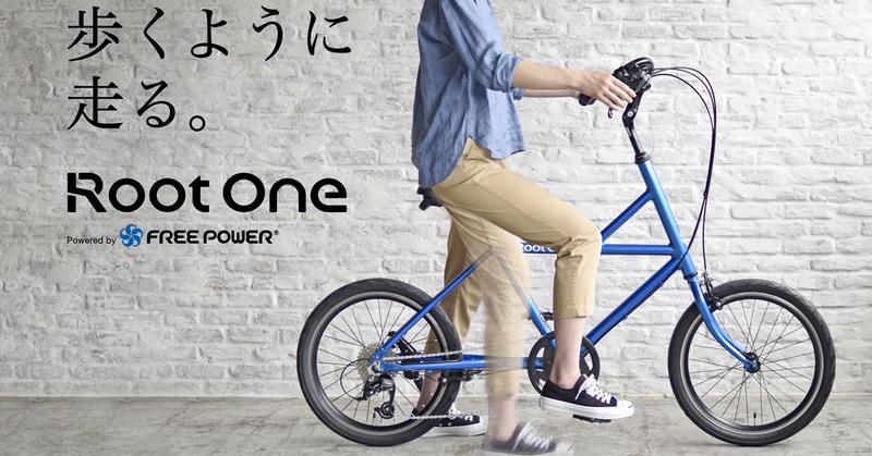 管他什麼風阻 騎乘像在走路的進化系自行車