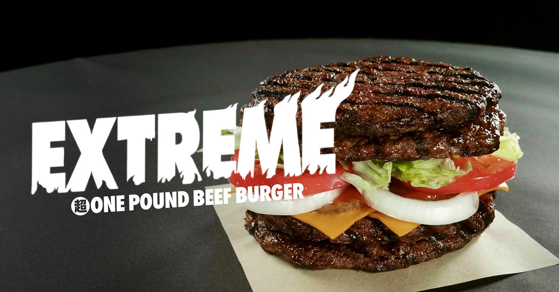 照片中提到了EXTREME、ONE POUND BEEF BURGER,包含了布法羅漢堡、素漢堡、垃圾食品、布法羅漢堡、芝士漢堡
