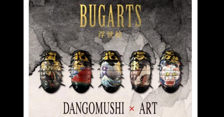 照片中提到了BUGARTS、浮世絵、DANGOMUSHI × ART,跟億萬富翁男孩俱樂部有關,包含了戶外鞋、萬代、晴間多雲、模型圖、動作人物