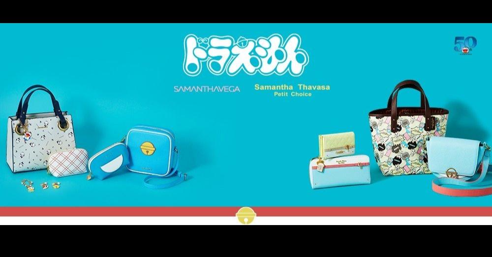 照片中提到了SAMANTHAVEGA、Samantha Thavasa、Petit Choice,跟菲科有關,包含了手提包、多拉米、薩曼莎·塔瓦薩(Samantha Thavasa)、手提包、朝日電視台