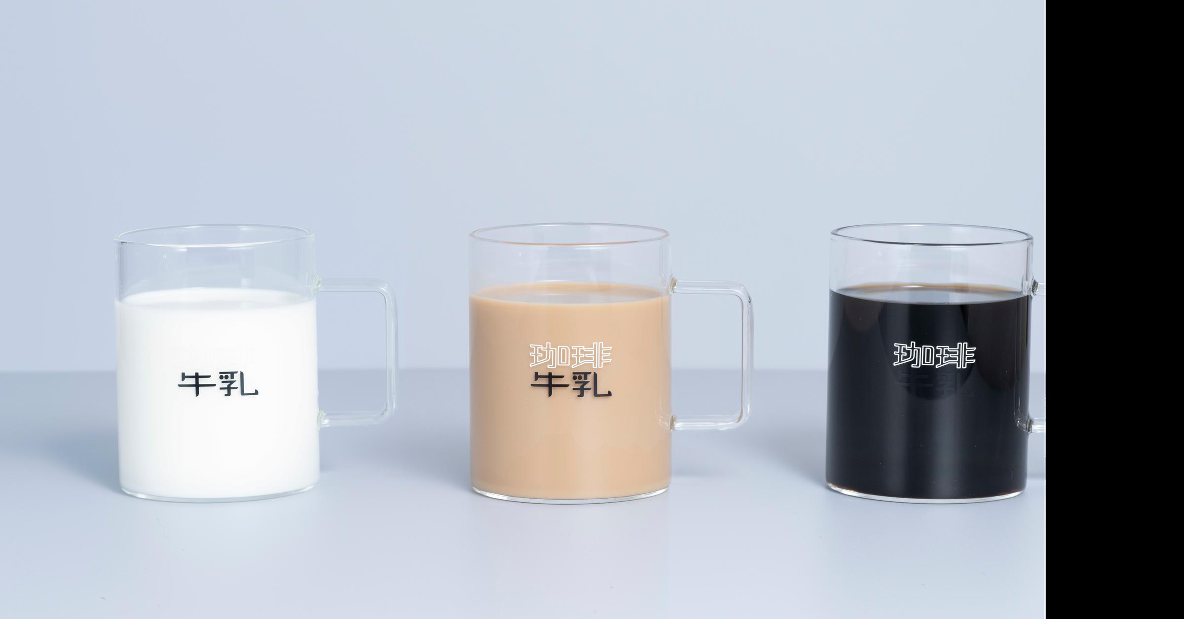 致敬「黑白二道」的咖啡杯 混在一起就顯示「咖啡牛奶」