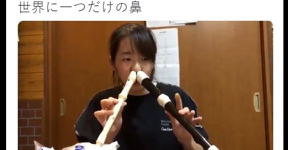 照片中提到了世界に一つだけの鼻、Fieds,跟維拉·布拉德利有關,包含了肩、長笛、寫真ニュース、Sekai ni Hitsutsu Dake no Hana、錄音機