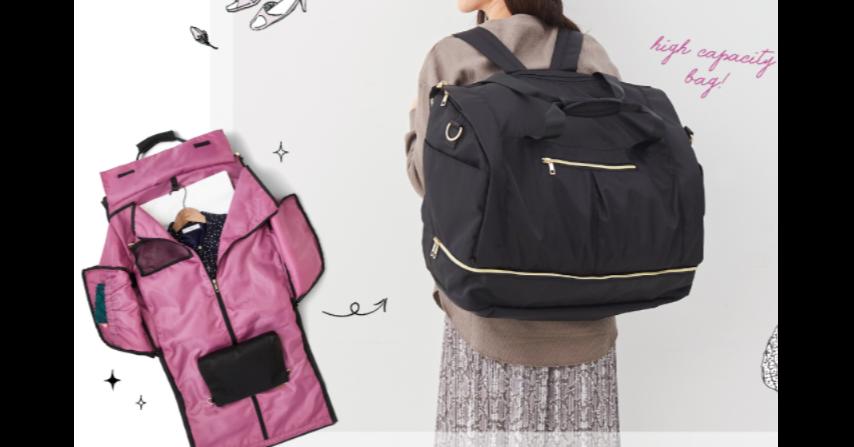 照片中提到了higf capacity、bag!、수,包含了肩、費利斯西莫、手提包、ハンバートハンバート、フェリシモ