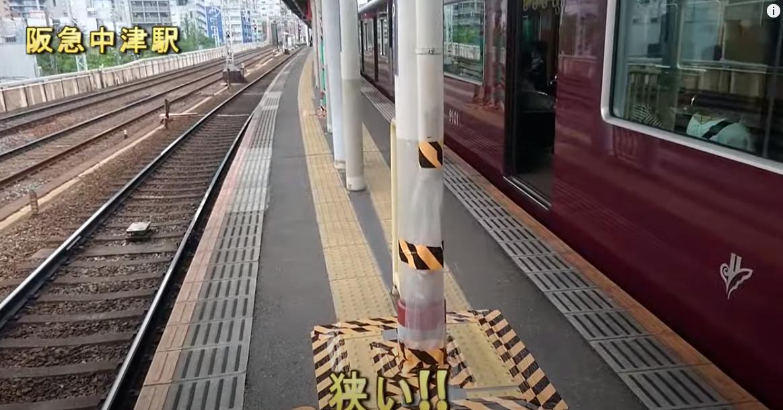 照片中提到了阪急中津駅,包含了跟踪、鐵路交通、快速運輸、培養、火車站