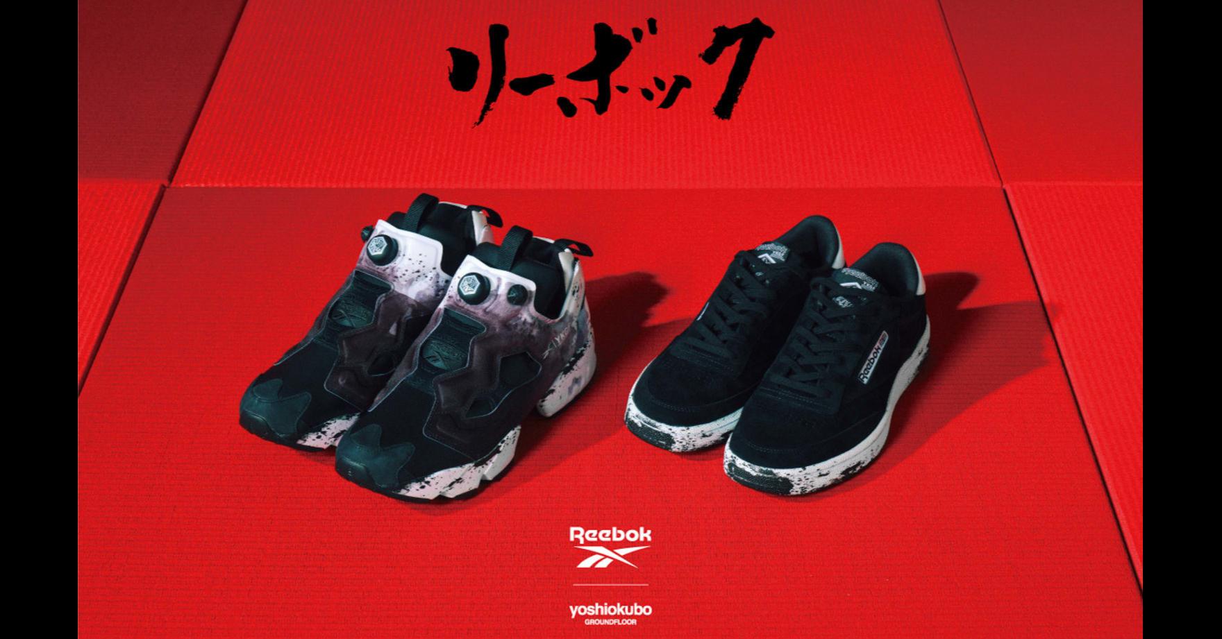 照片中提到了リーボッグ、Reebok、yoshiokubo,跟銳步有關,包含了球鞋、鞋子、阿迪達斯