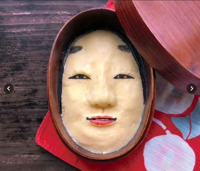 照片中提到了く,包含了バンクシー弁當、Koekizaidan Hojin Uddowan博物館、本托、藝術、土豆沙拉