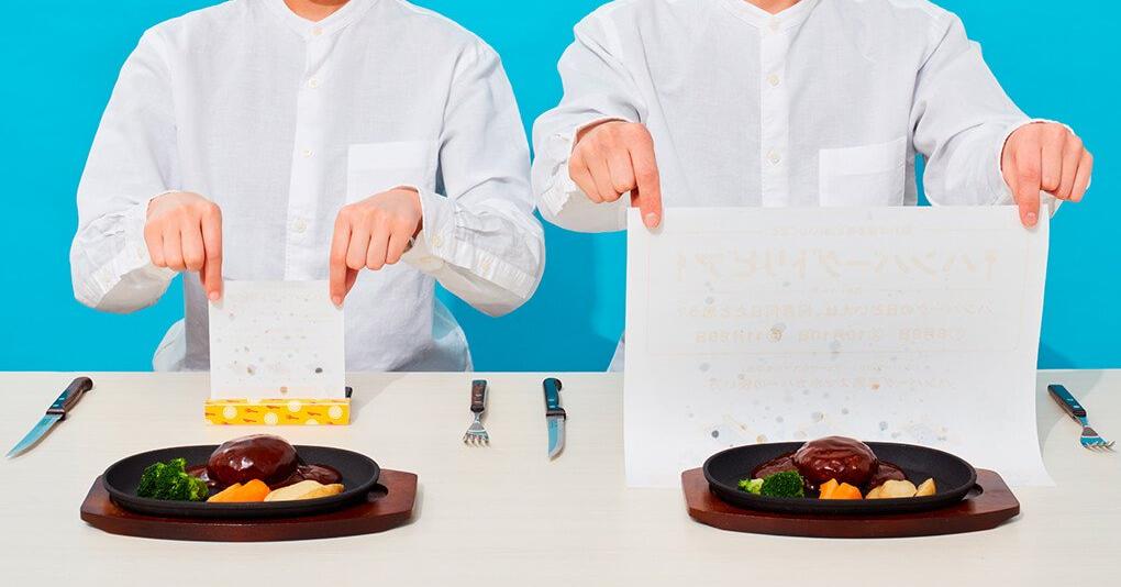 照片中包含了廚師、索爾茲伯里牛排、美食、NTT Docomo、干鍋