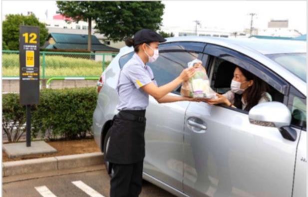 照片中包含了麥當勞日本、京都、麥當勞、雅虎!日本、千葉
