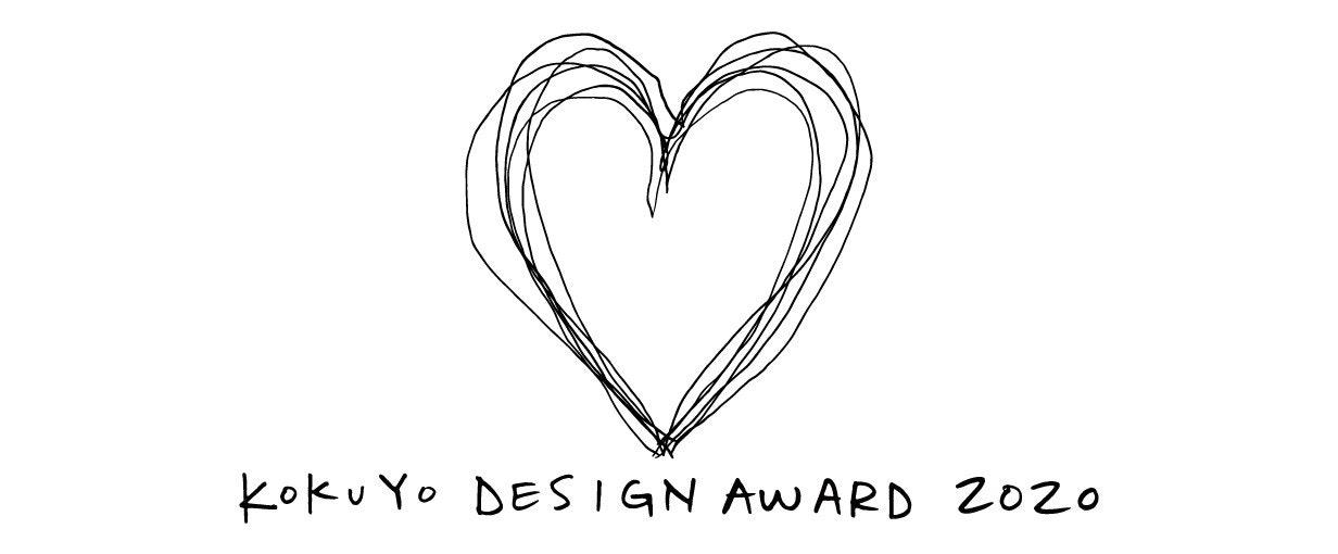 照片中提到了koku Yo DESIGN AWARD 2020,跟心有關,包含了競爭、競爭、設計、設計獎、獎