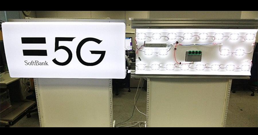照片中提到了=5G、SoftBank,包含了5G、天線、移動電話、基站、無線電