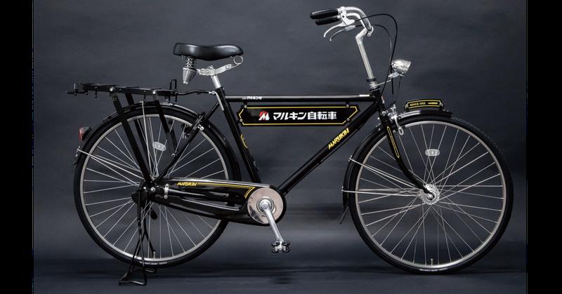 重現日本昭和時代風格的「自轉車」