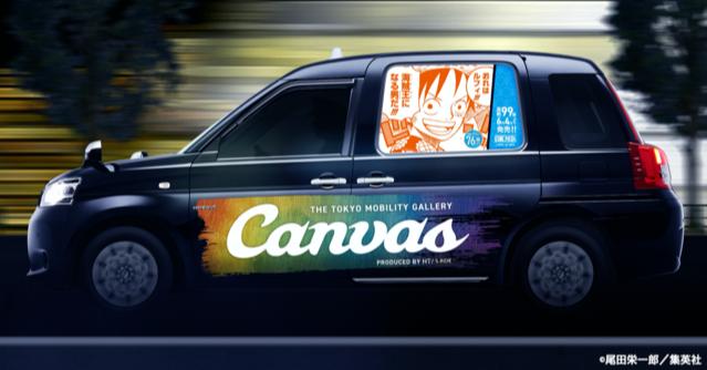 照片中提到了199.、6.4.、Canvas,跟卡雷拉有關,包含了一塊、一件,卷。 1:浪漫黎明、一塊、每周少年跳躍、漫畫