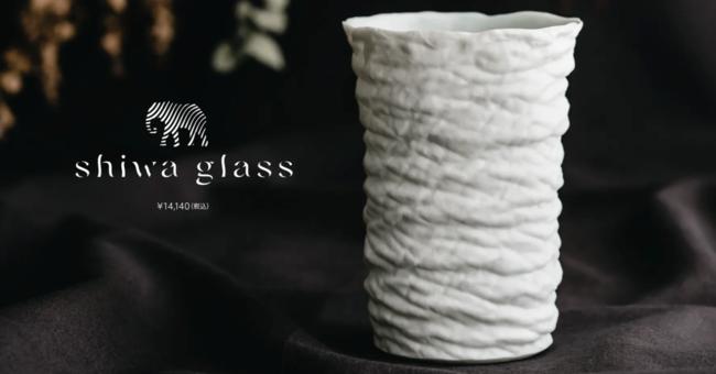 照片中提到了shiwa glass、¥14,140 RA,跟史密森有關,包含了羊毛、群馬野生動物園、餐桌玻璃、玻璃、2021年4月29日