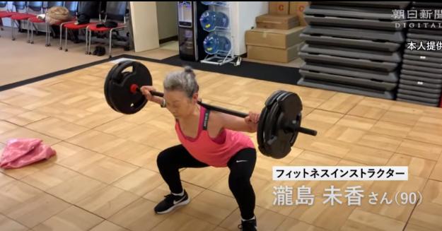 90歲阿嬤真的比你強 槓鈴深蹲健腹滾輪都難不倒她